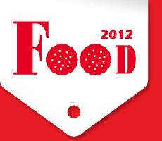 2012年 台中優良食品展