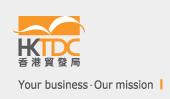 2012年 香港インターナショナルライティングフェア(秋)