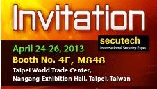 2013年台北国際セキュリティーショー