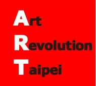 2013台北国際芸術博覧会