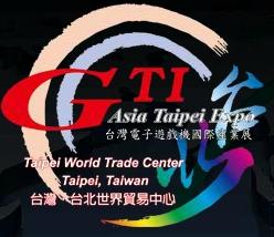 2013年台湾ゲーム国際産業展覧会
