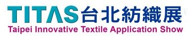TITAS 2013 台北紡織展 Taipei Innovative Textile Application Show, TITAS 2013