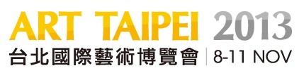2013台北国際芸術博覧会 Art Taipei 2013