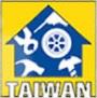 2011台湾金具展