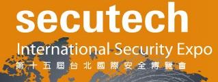2012台北国際セキュリティーショー