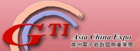 2012台北ゲーム国際産業展覧会