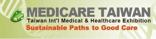 2012台湾国際健康医療展