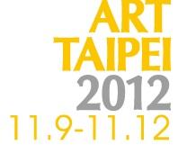 2012台北国際芸術博覧会 Art Taipei 2012