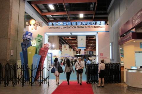 2013年台北国際発明展