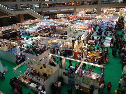 2013年台北冬季国際旅行展覧会